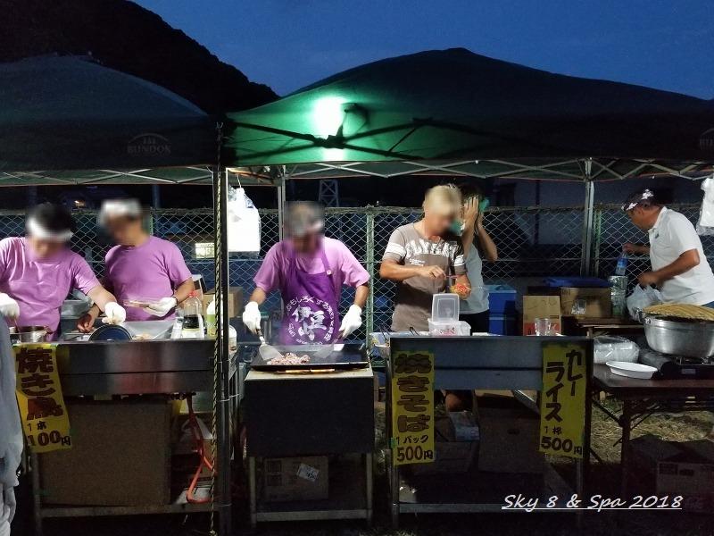 ◆ 伊豆山般若院送り火供養祭 「ろうそく祭り」へ (2018年8月)_d0316868_00172832.jpg