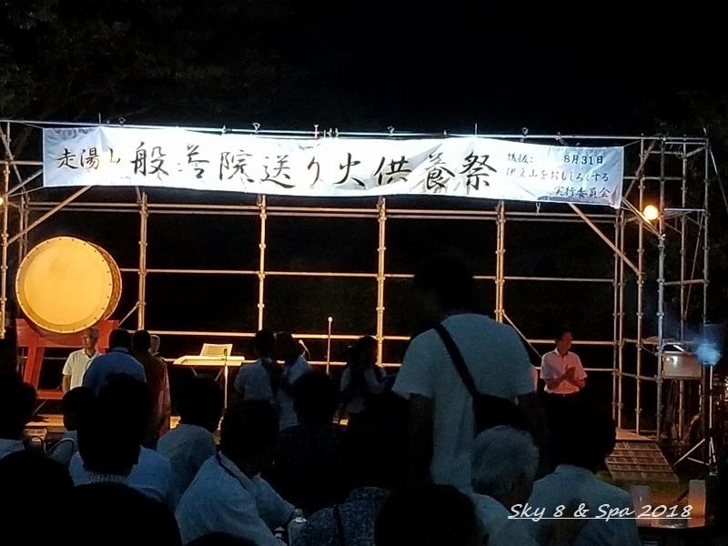 ◆ 伊豆山般若院送り火供養祭 「ろうそく祭り」へ (2018年8月)_d0316868_07594748.jpg
