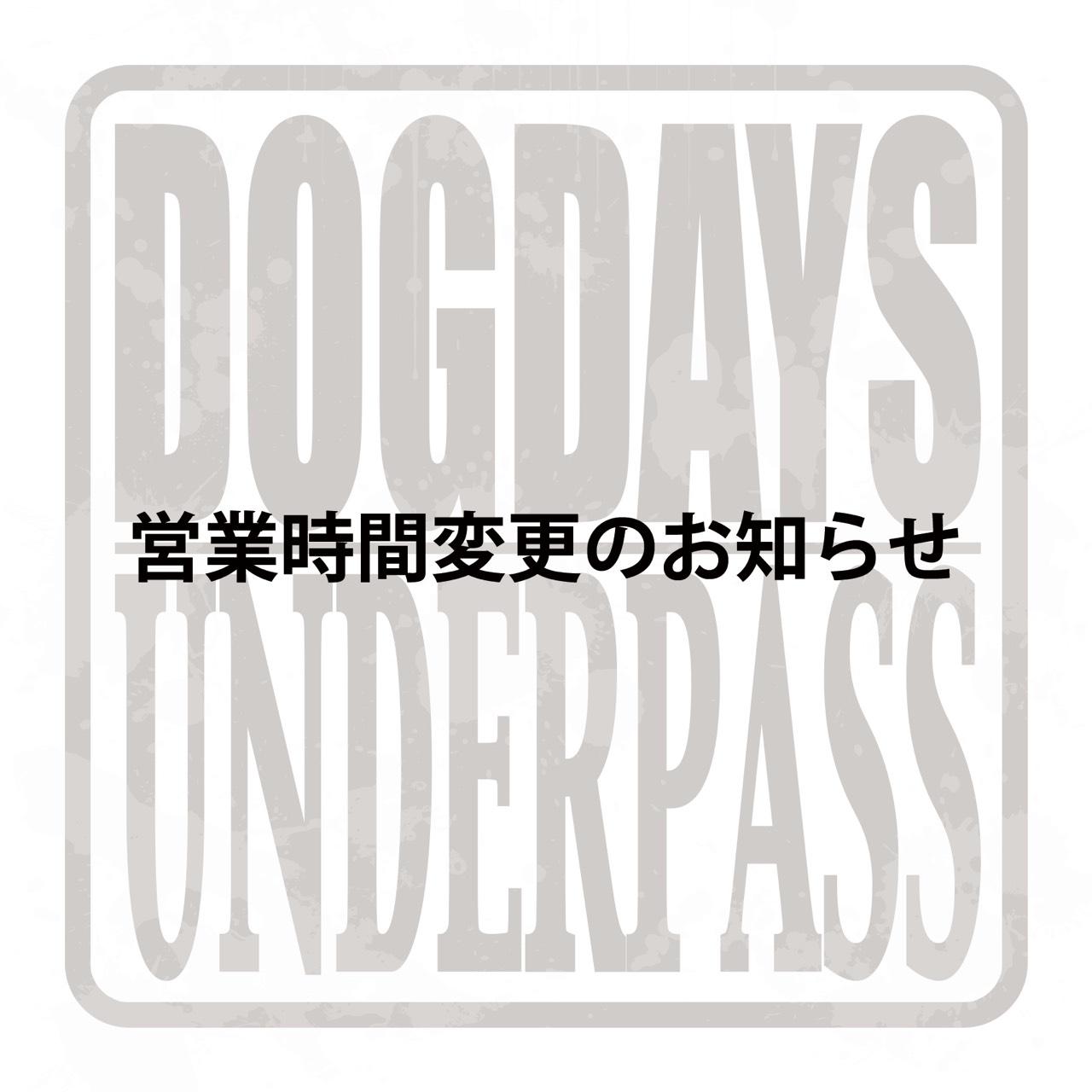 COMME des GARCONS JUNYA WATANABE MAN × New Balance Special Kicks._c0079892_21341924.jpg