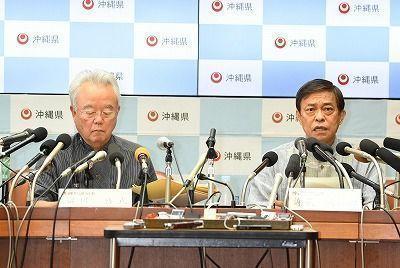沖縄県、埋め立て承認撤回 記者会見_d0391192_02231945.jpg