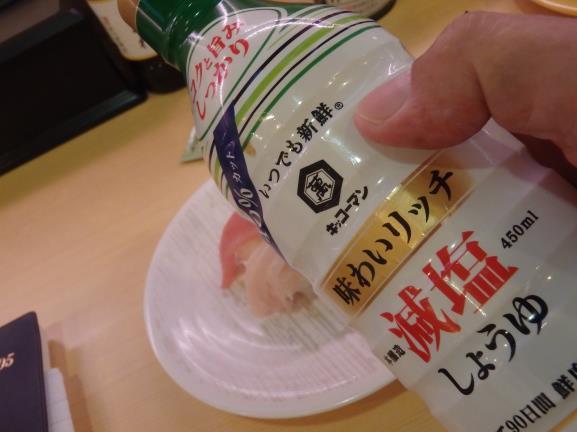 かっぱ寿司         西宮前浜店_c0118393_18153216.jpg