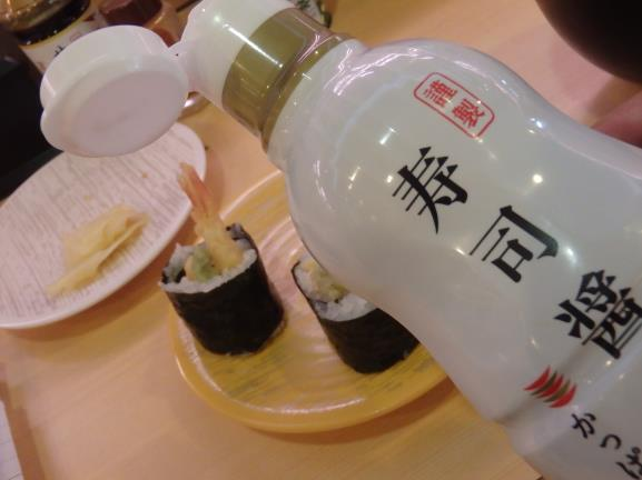 かっぱ寿司         西宮前浜店_c0118393_18214402.jpg