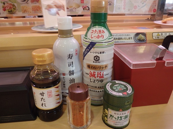 かっぱ寿司         西宮前浜店_c0118393_18482284.jpg