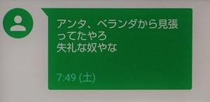 変なおじさん_a0333195_14203960.jpg