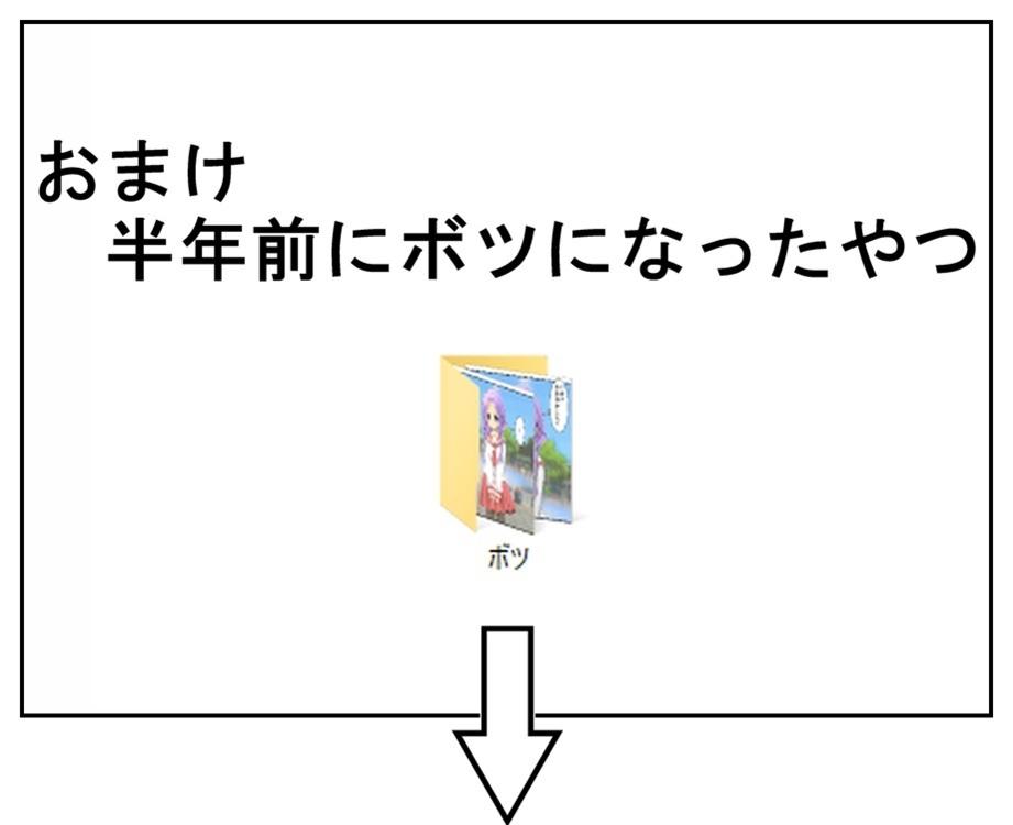f0205396_18514149.jpg