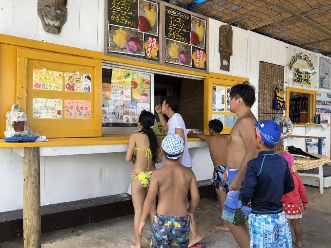 2018沖縄 海が大好き☆瀬底島のビーチでお魚に出会う!_f0011498_16300788.jpg
