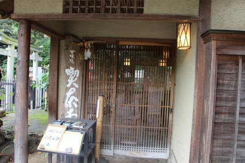 明治150年記念・日本を変えた「千の技術博」見学後の昼食は、韻松亭(上野公園内)で_c0075701_23013679.jpg