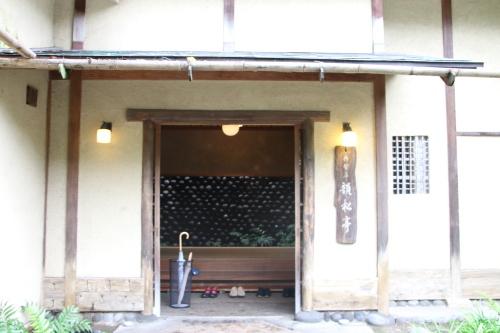 明治150年記念・日本を変えた「千の技術博」見学後の昼食は、韻松亭(上野公園内)で_c0075701_23033905.jpg