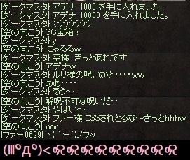 f0072010_03323537.jpg