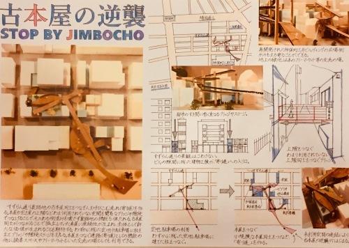北海道 うらやましすぎ_e0356016_21320304.jpeg
