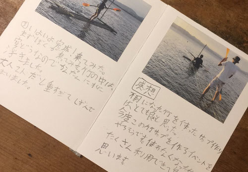 夏休み いえ〜〜ぃ 特別編_c0089242_11352077.jpg
