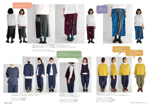 【服のイベント】9月はダブルポイント!_f0328051_19352604.jpg
