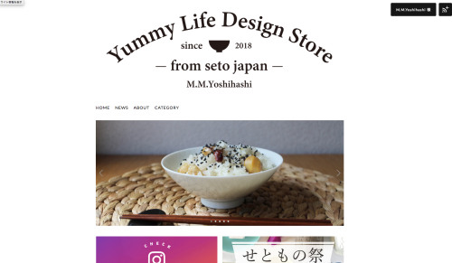 9月のYummy Life Design Store_f0220354_16150532.png