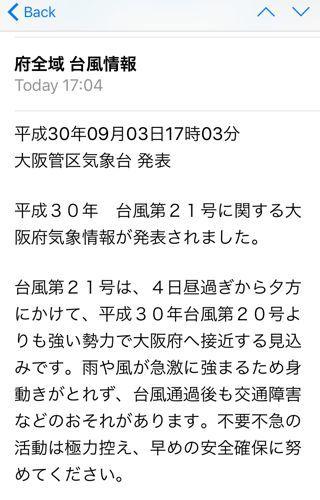 c0185986_21285118.jpg