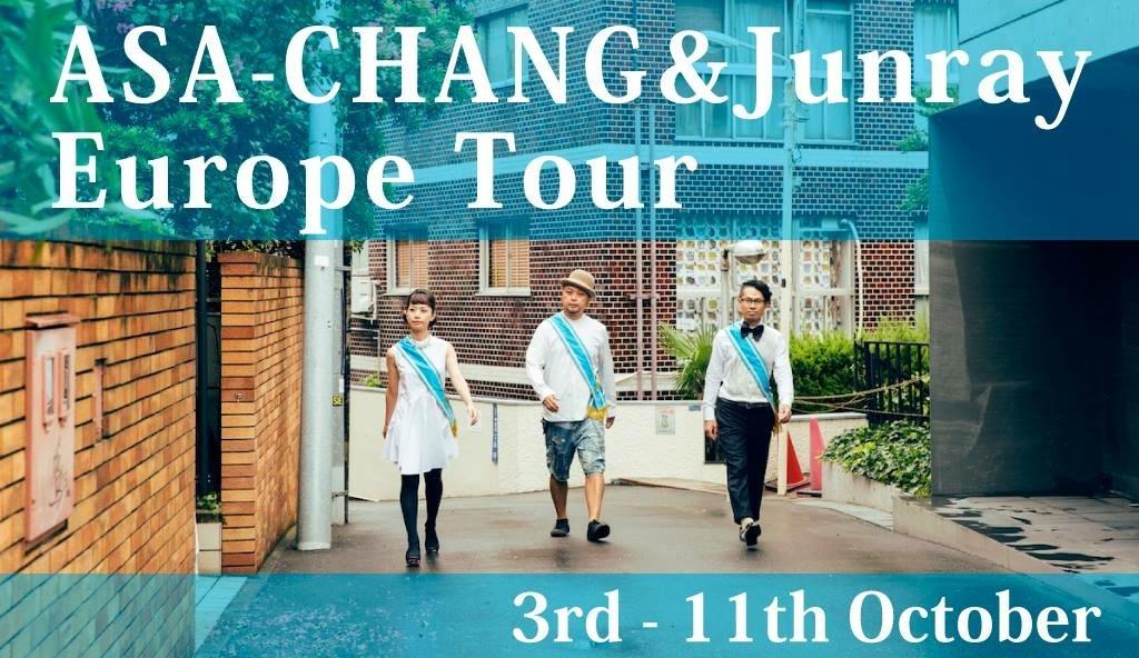 ASA-CHAN&巡礼のヨーロッパツアー_e0230090_21261118.jpeg