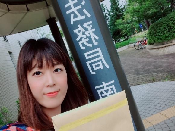 9月4日(火)TOMMYBASE スタッフブログ ☆T様BMW納車☆_b0127002_12051117.jpeg