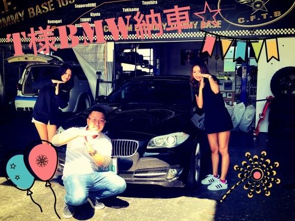9月4日(火)TOMMYBASE スタッフブログ ☆T様BMW納車☆_b0127002_13123337.jpeg