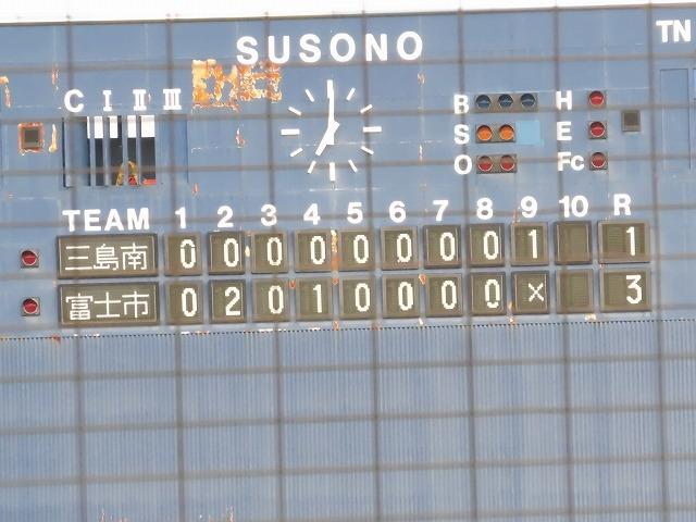 東部5位で富士市立高校野球部が、秋の県大会出場決定! in裾野球場_f0141310_07174059.jpg