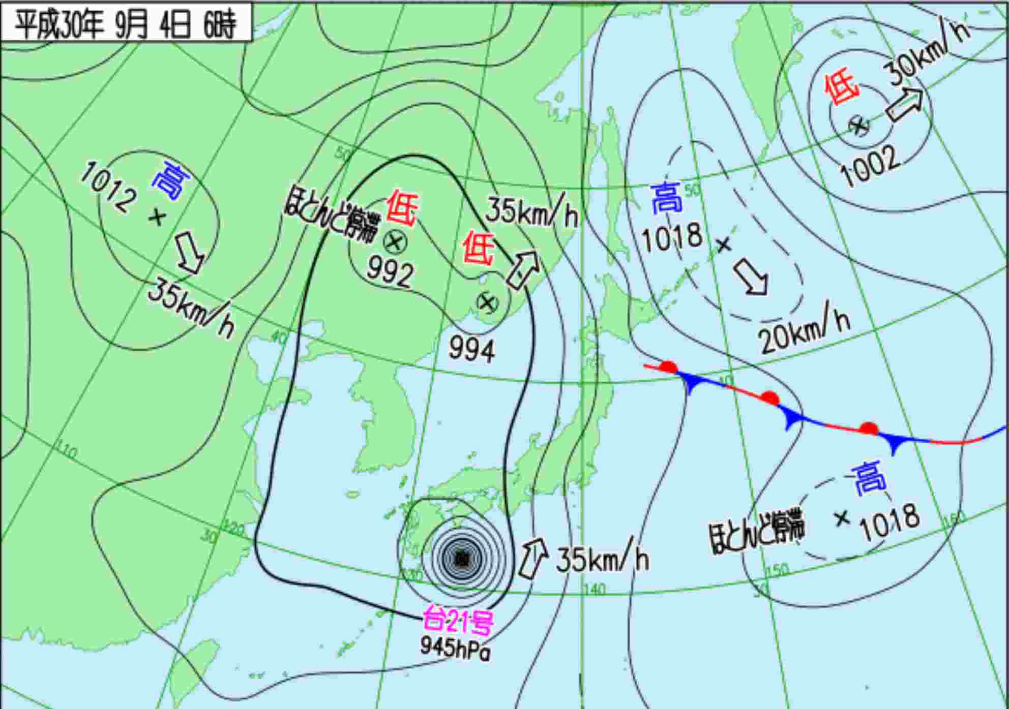 台風に翻弄された一日_c0025115_21323362.jpg
