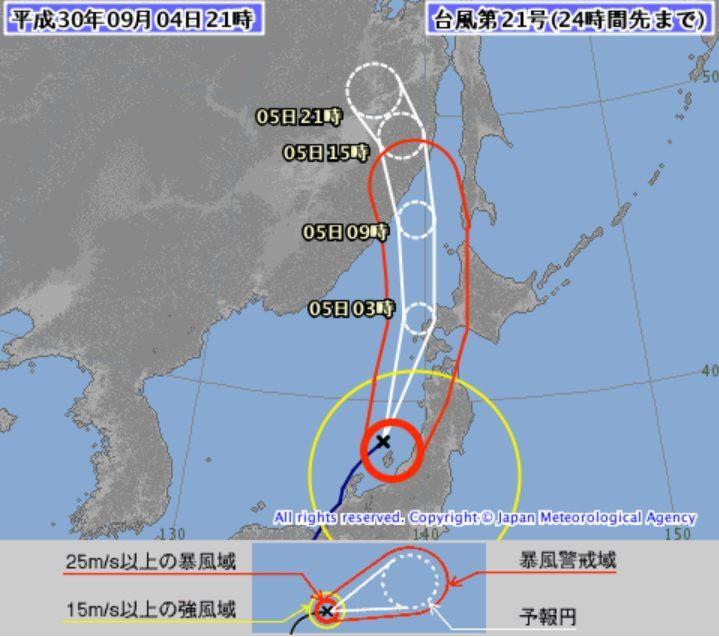 台風に翻弄された一日_c0025115_22031031.jpg
