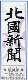b0032617_14514572.jpg
