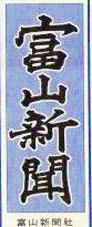 b0032617_15200913.jpg