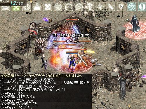 b0056117_05233002.jpg