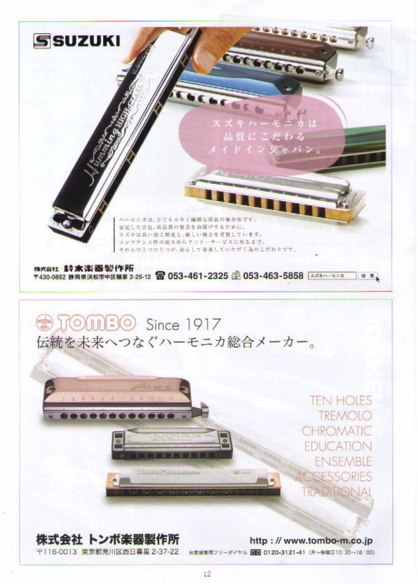 c0365829_20033676.jpg