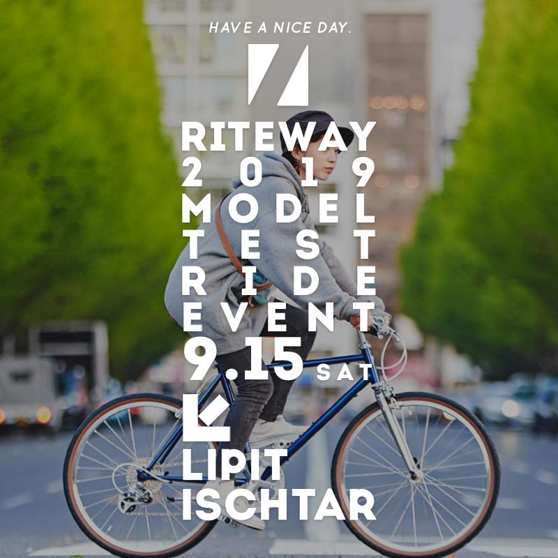 キッズカタログ製作「LIPIT DESIGN」X「MARIN」2019年マリンカタログ制作 おしゃれ自転車 リピトデザイン 自転車グッズ 自転車女子 自転車ガール_b0212032_18530286.jpeg