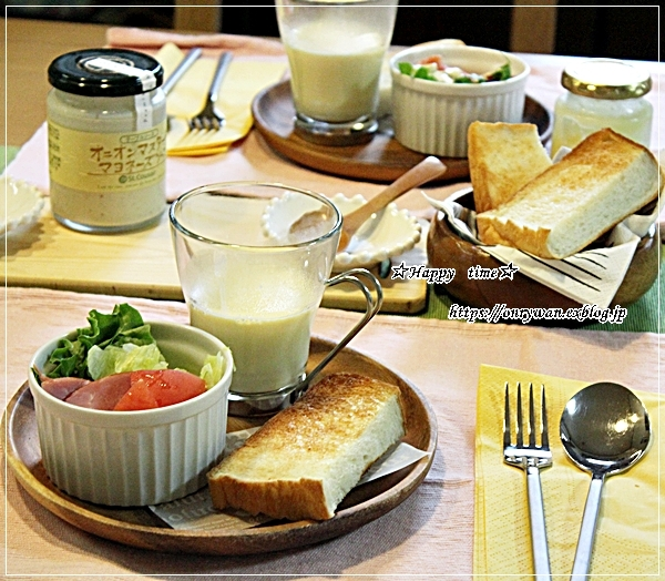 湯種食パンで朝ごパン♪_f0348032_18132028.jpg