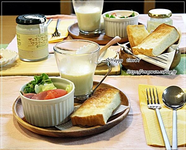湯種食パンで朝ごパン♪_f0348032_18132826.jpg