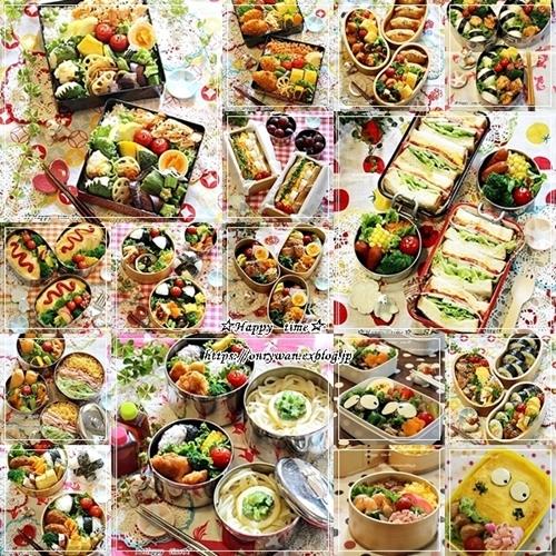 お弁当とわんこ♪_f0348032_18150195.jpg