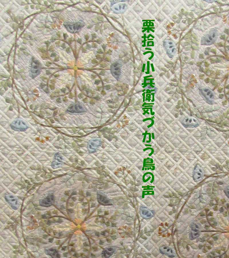 f0117041_05491324.jpg
