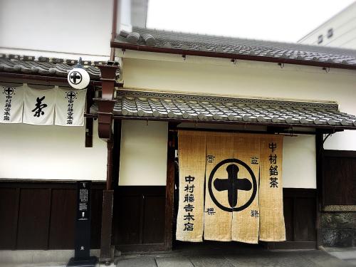 中村藤吉本店_e0292546_23225056.jpg