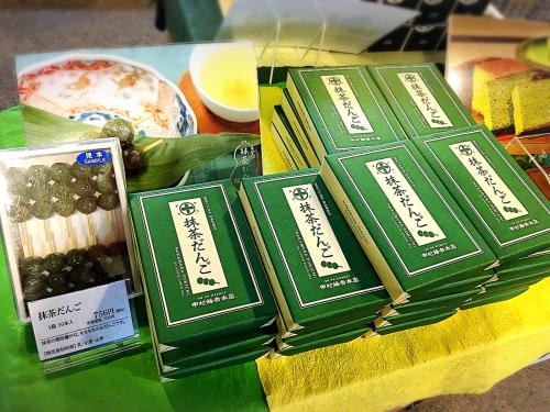 中村藤吉本店_e0292546_23225288.jpg