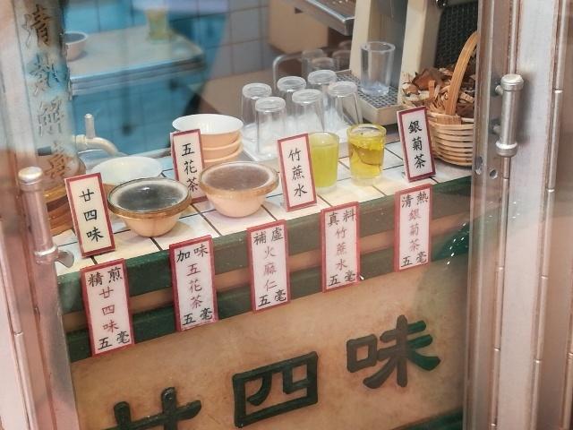 回味香港情 Part2_b0248150_08002767.jpg