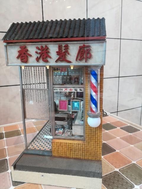 回味香港情 Part2_b0248150_08015572.jpg