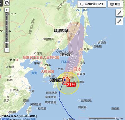 180904 台風21号-pm2:00_b0129659_1414792.jpg