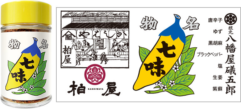 長野市を後に_c0112559_08223407.jpg