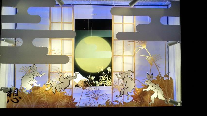 中秋の名月 by YUITO_d0062076_10203366.jpg