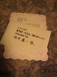 「かおりんおめでとう」_a0075684_11182276.jpg