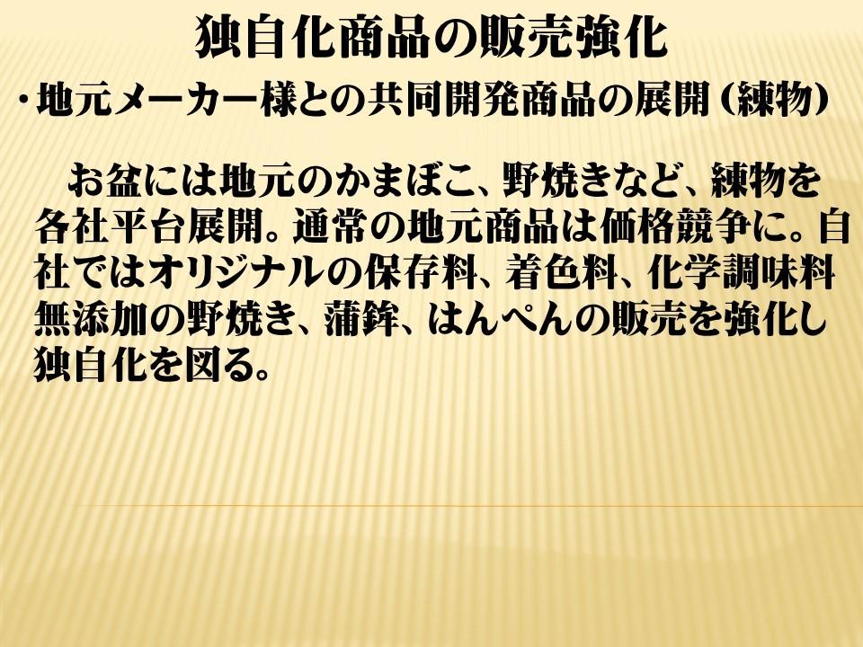 f0070004_15150413.jpg