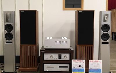 【試聴】オーディオスクエア幕張新都心店にてGRAHAM AUDIO 、Stirling Broadcast 、SUGDEN AUDIO が試聴可能です。_c0329715_17534174.jpg