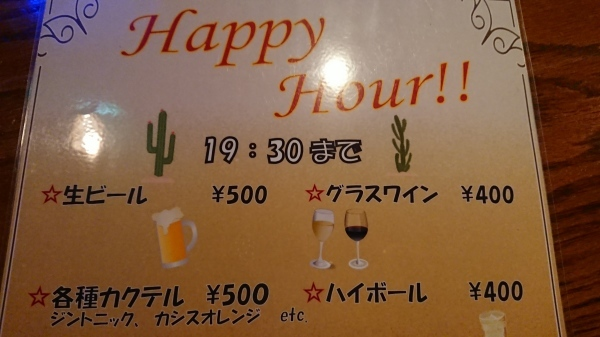 HAPPY HOUR🍺_c0353421_21071332.jpg