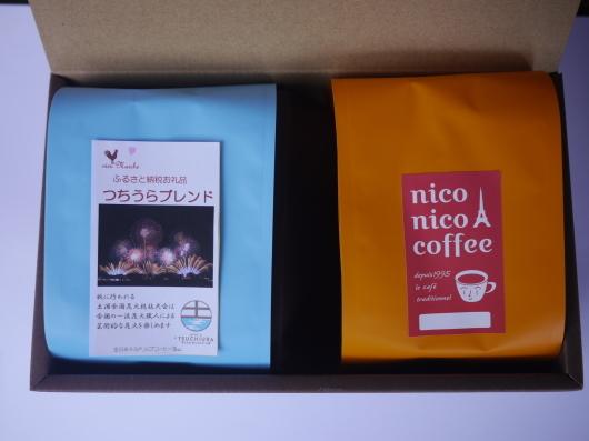 秋味 旬のコーヒーベスト3 _b0136223_17083320.jpg