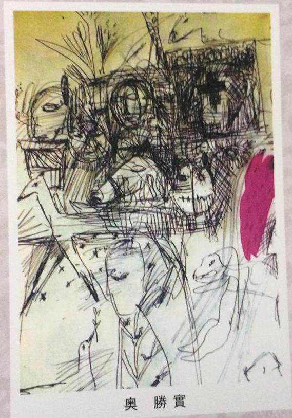 9/24~9/30「ある日」3人展銀座ギャラリーラー(奥野ビル6F)_e0256436_01251879.jpg