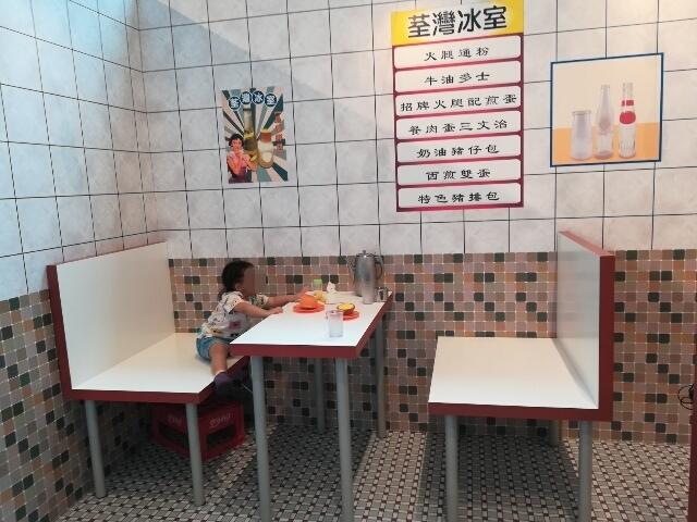 回味香港情 Part3_b0248150_11031008.jpg