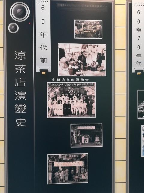 回味香港情 Part3_b0248150_11042801.jpg