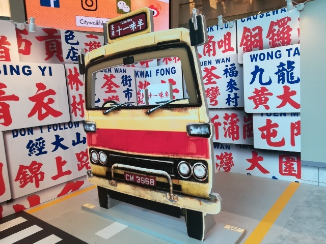 回味香港情 Part3_b0248150_11060192.jpg