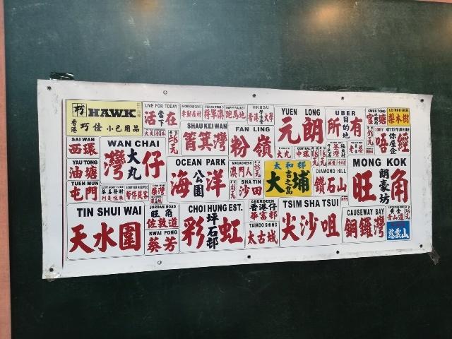 回味香港情 Part3_b0248150_11063140.jpg